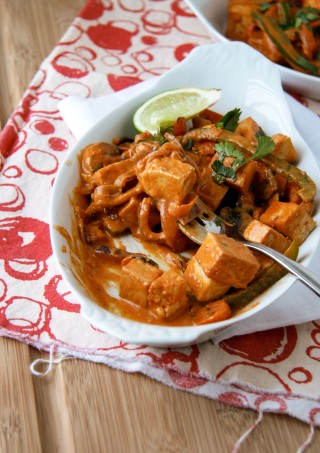 red curry tofu bite